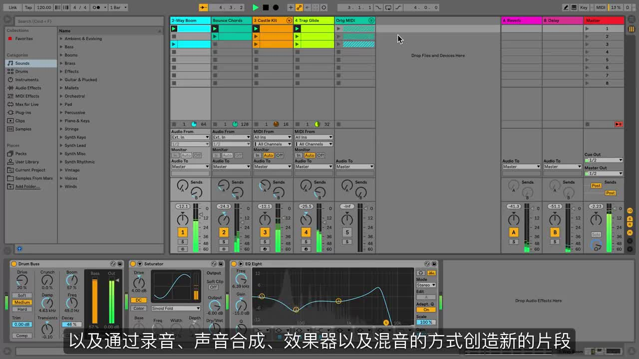 Ableton Learn Live 10: Audio Tracks