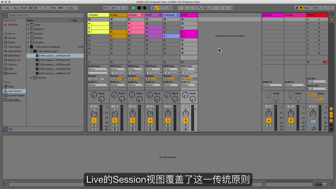 Ableton Learn Live 10: Session View