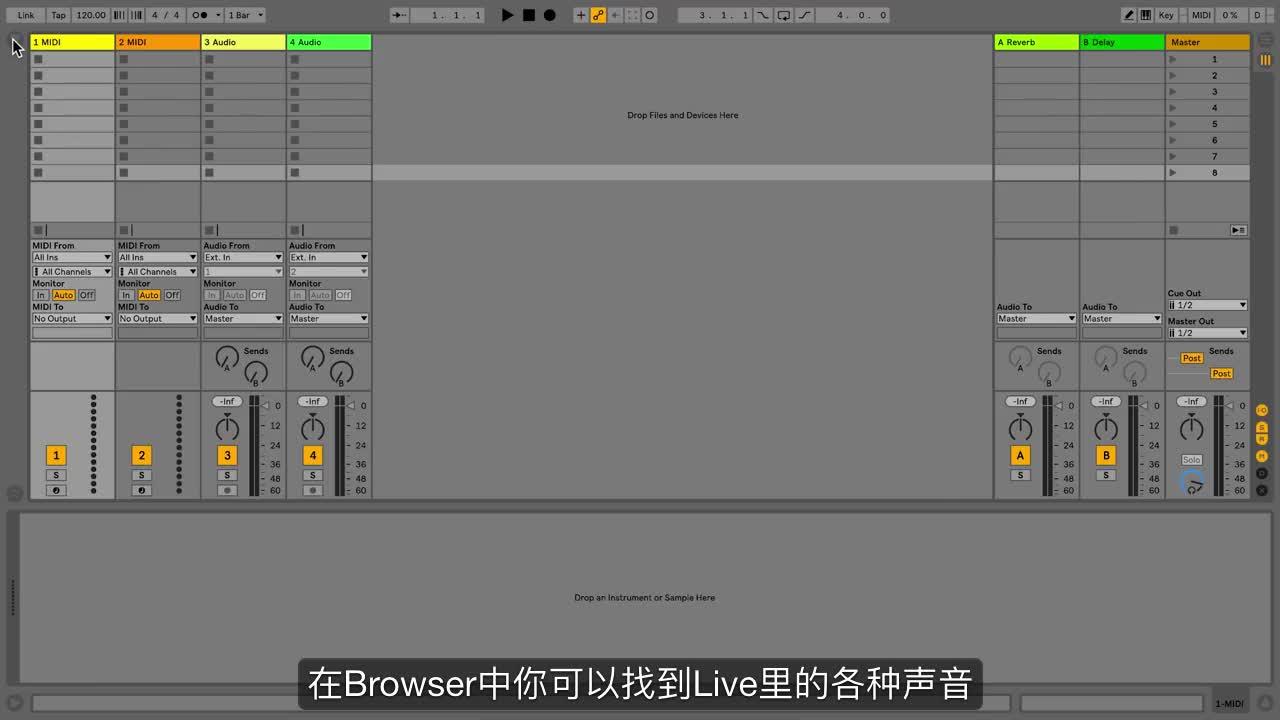 Ableton Live 10官方视频教程:音色库概览