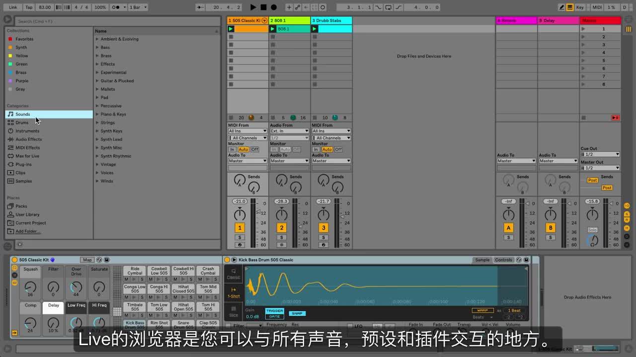 Ableton Live 10 官⽅视频教程:深⼊挖掘 - Live ⾳⾊库