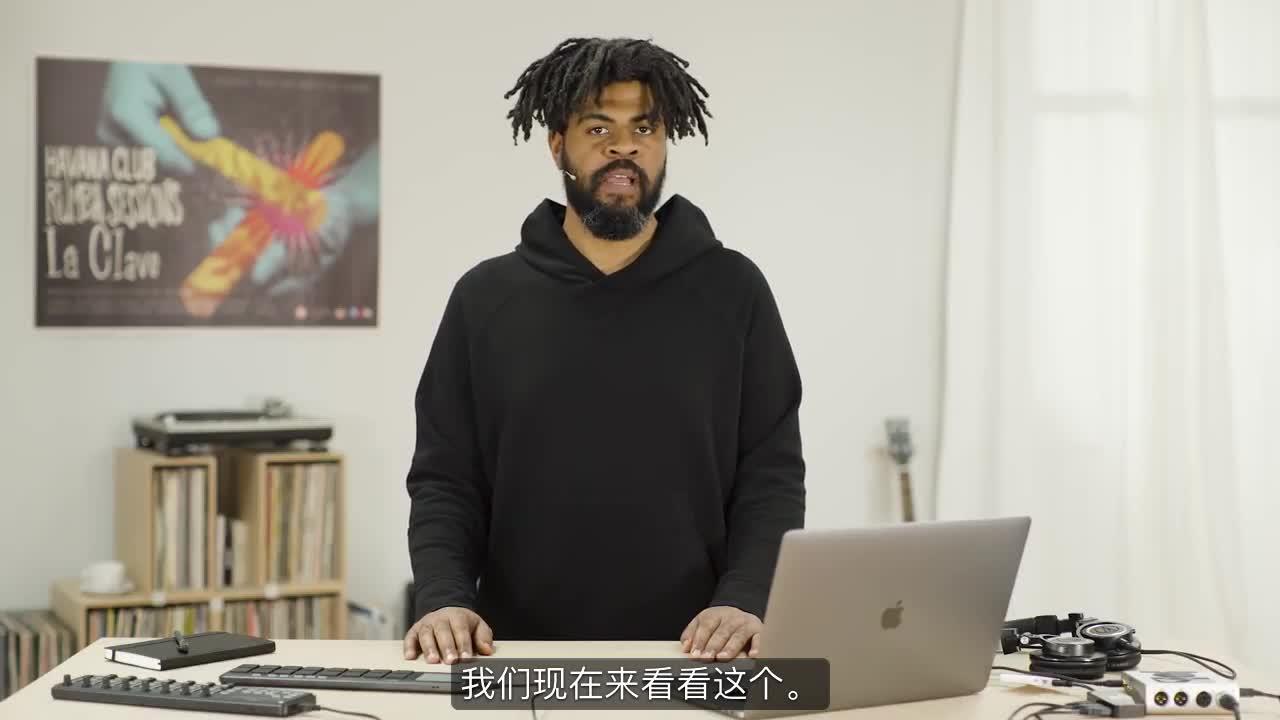 Ableton Live 10 官方視頻教程:Hot Swap 替換與音色庫搜索