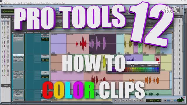 Pro Tools 12 - How to Color Clips