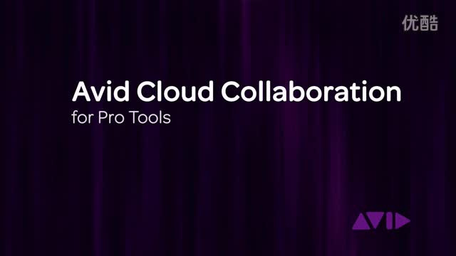 Avid Cloud Collaboration for Pro Tools - startup