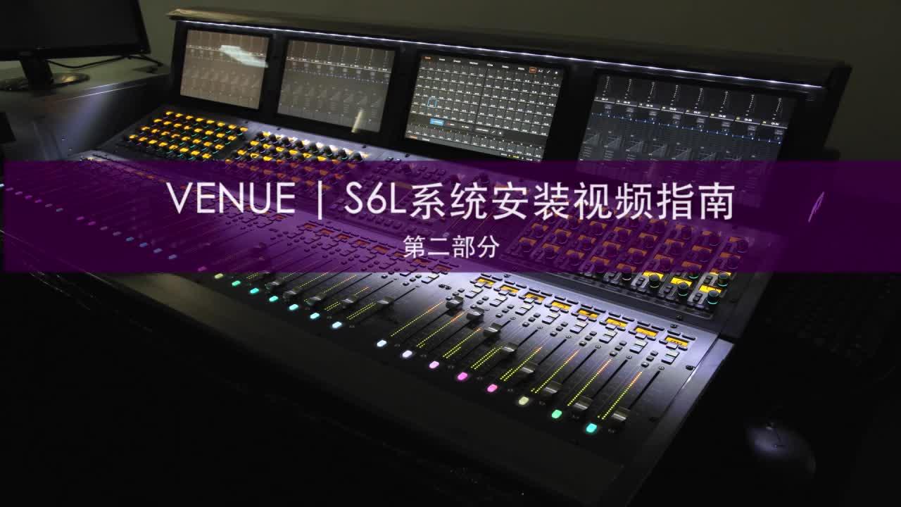 VENUE  S6L Installation 2:System restore