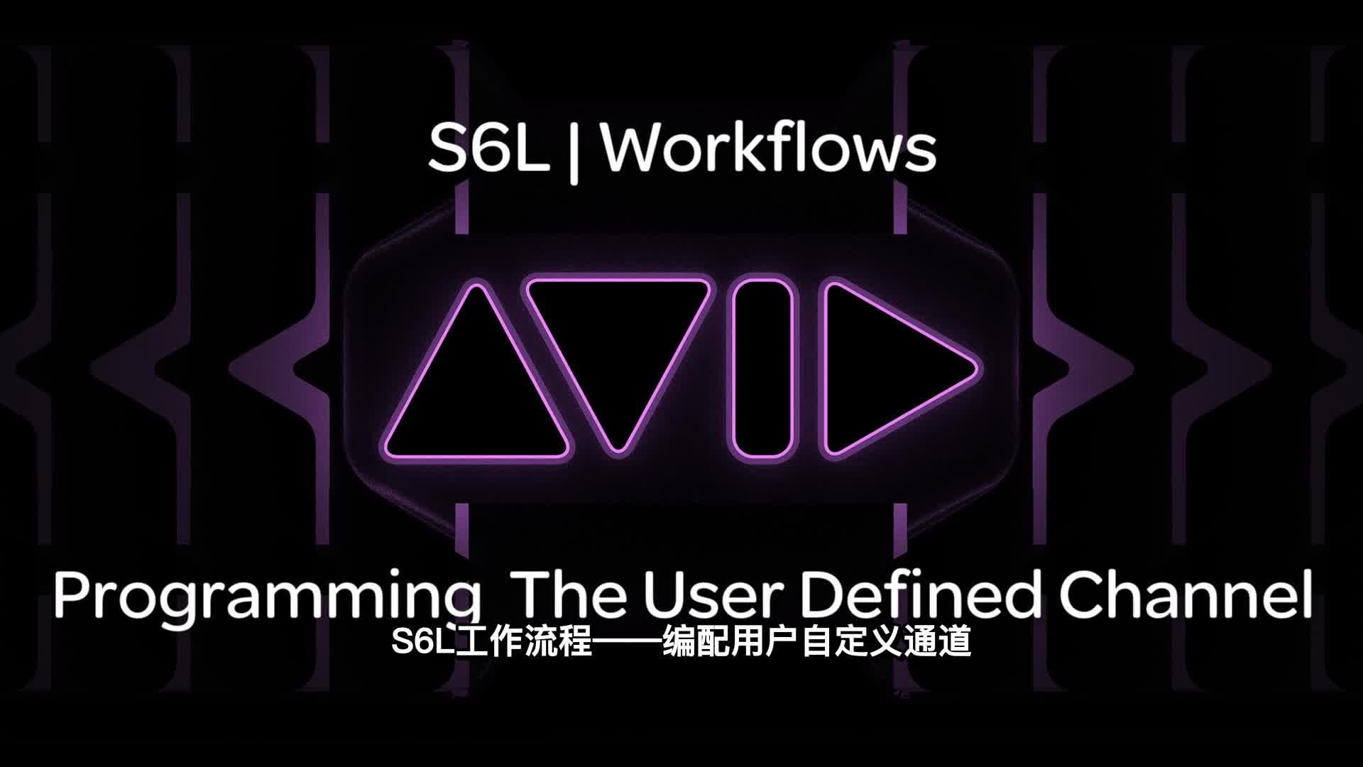 11 VENUE  S6L|Workflows Programming The User Defined Channel