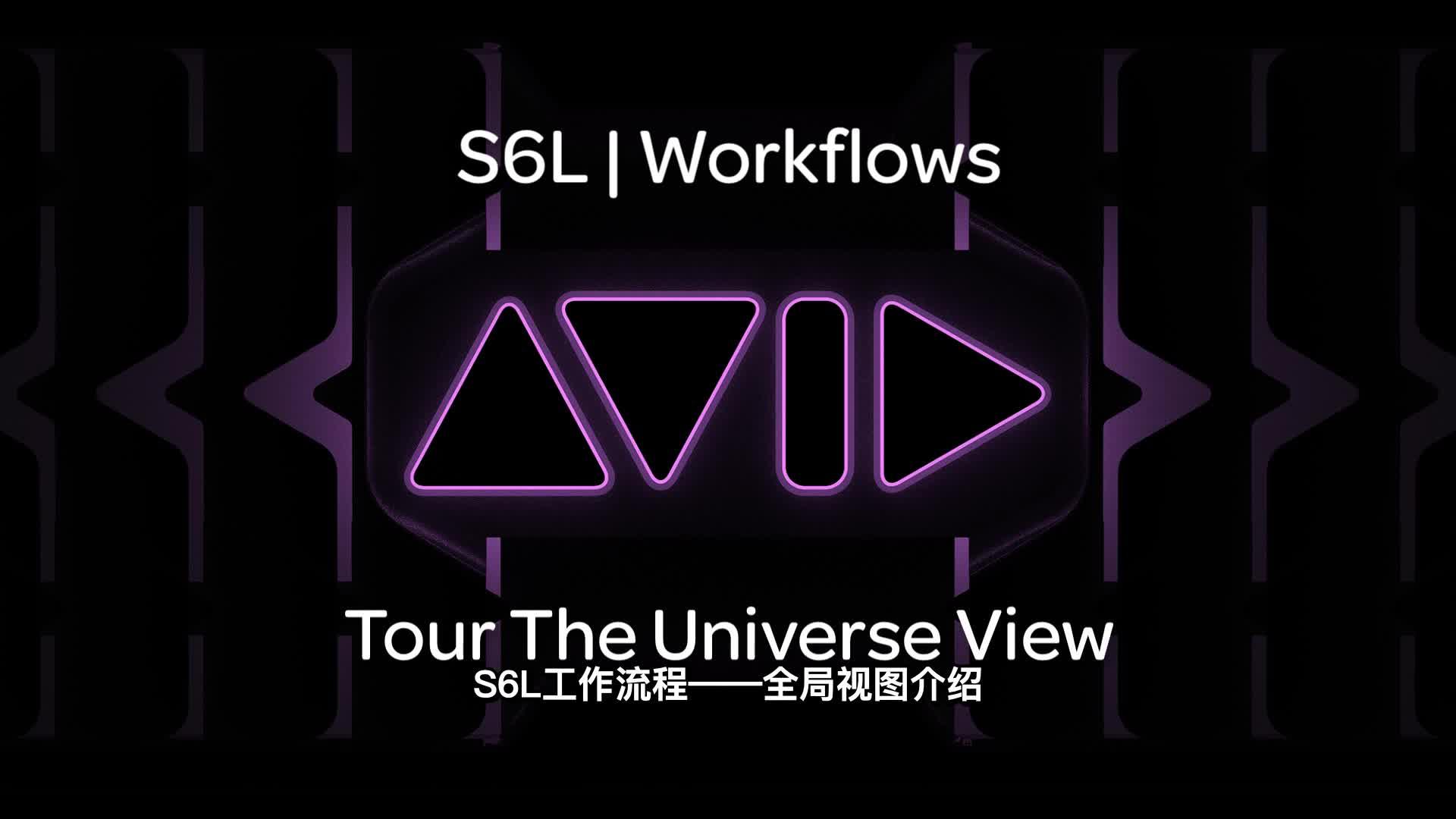 04 VENUE  S6L|Workflows Tour The Universe View