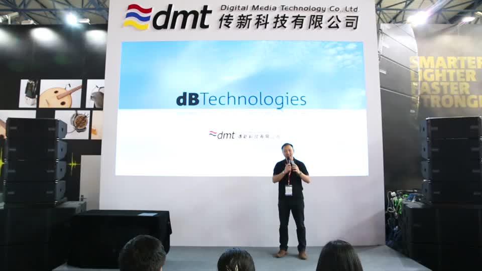 2017 PALM展dBT VIO 新品發布會