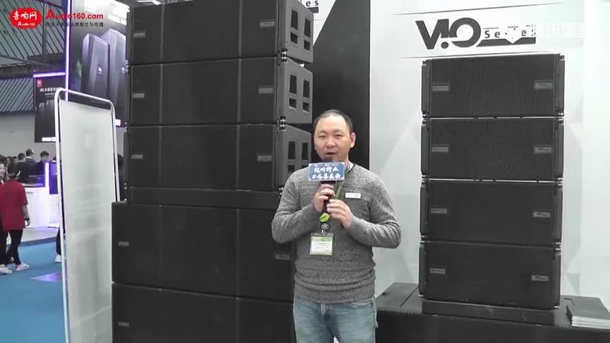 2019 PL&S dBTechnologies  Vio L212新品推介