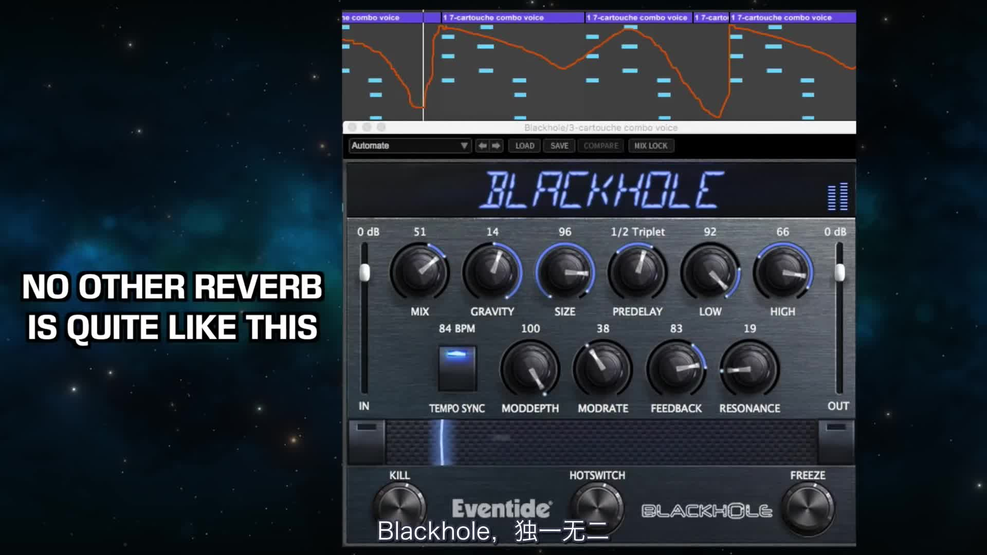 Eventide Blackhole插件合成器鼓吉他应用