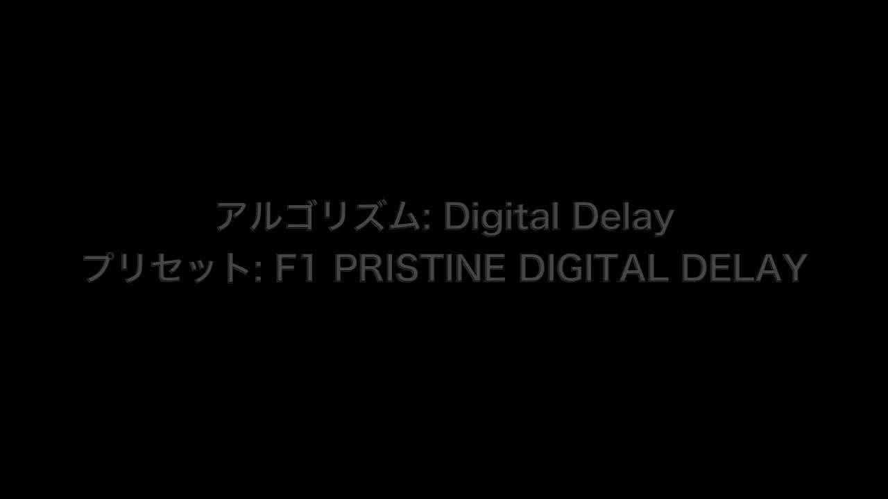 Eventide H9 Digital Delay效果展示
