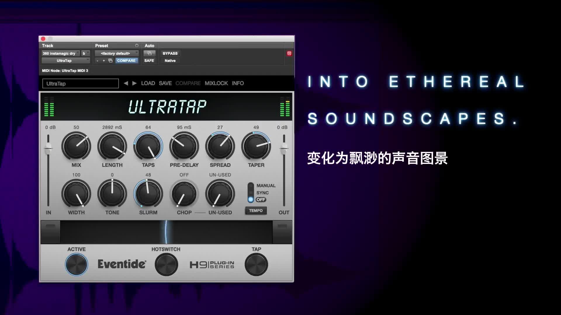 Eventide UltraTap 插件预置演示