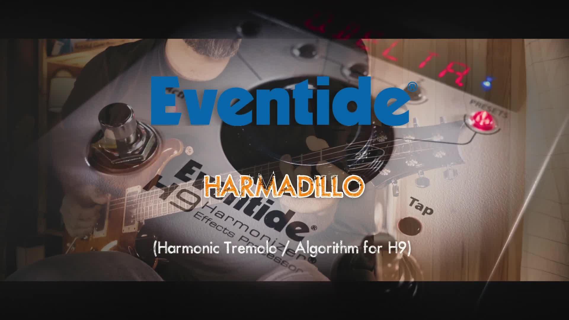 Eventide Harmadillo - 分頻顫音效果演示