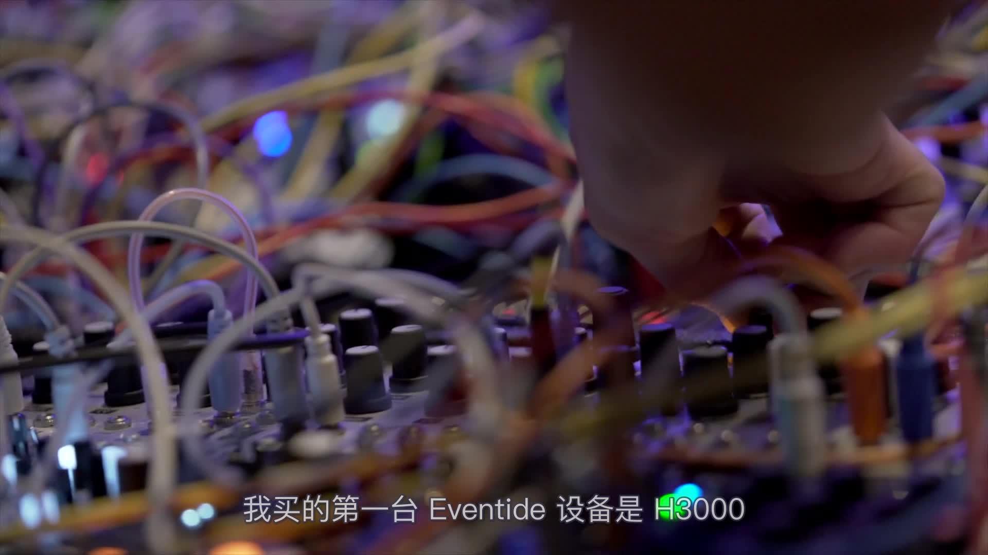 Richard Devine 与他的 H9000 & H9