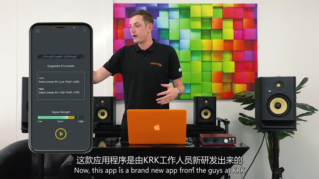 优化您的Studio监听器-KRK Audio Tools App
