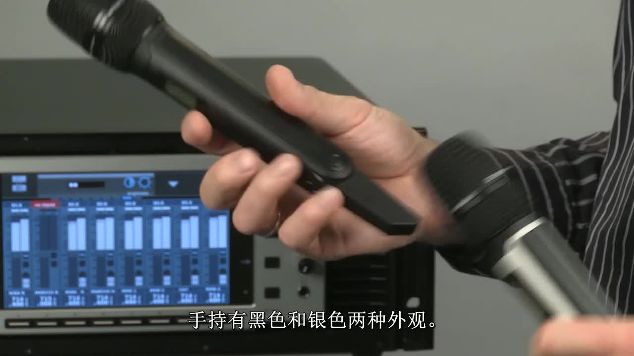 Sennheiser Digital 9000系列手持接收器介绍