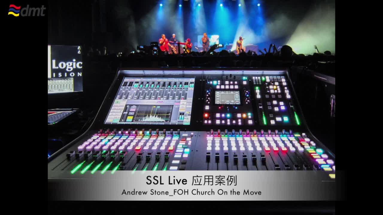 SSL Live Showcase
