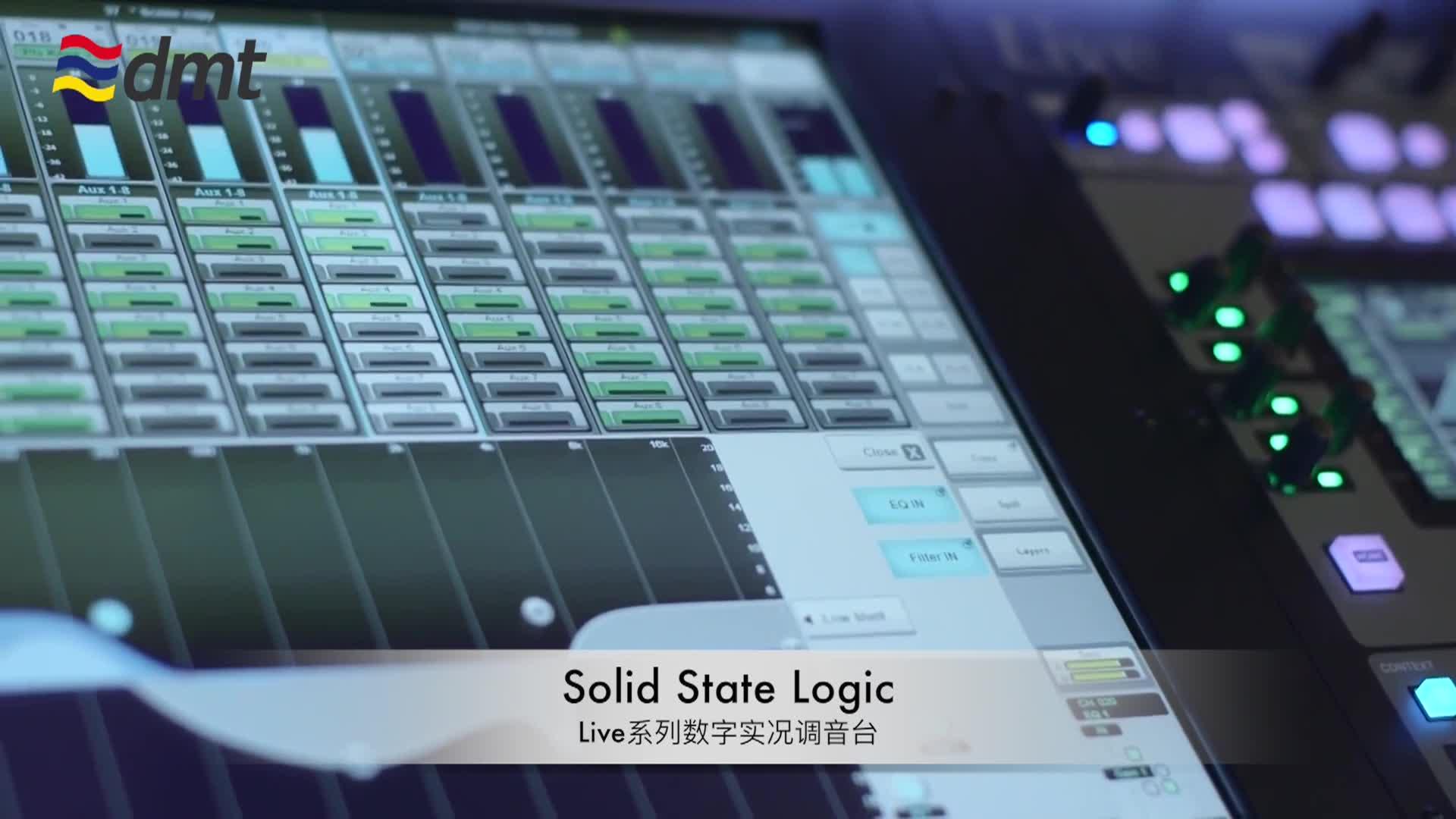 SSL Live Introduction