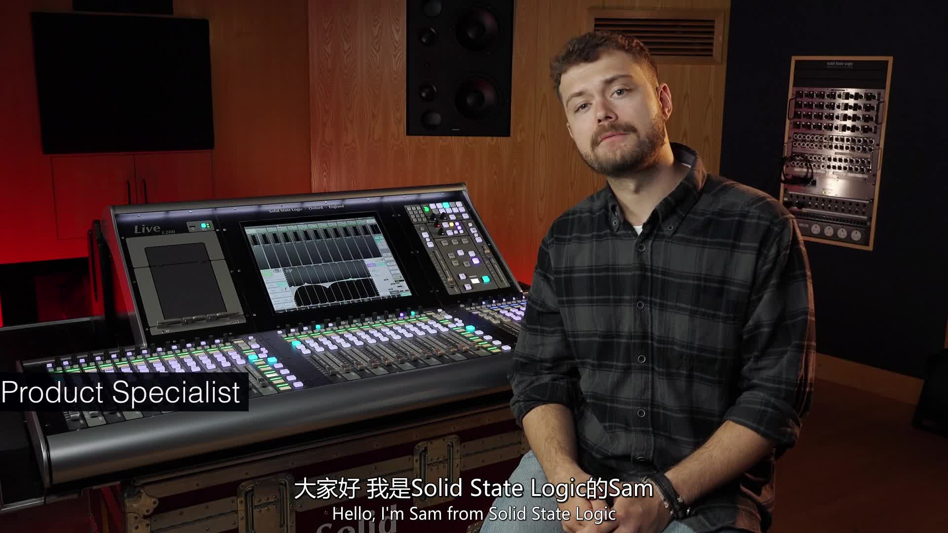 SSL live pt.7 - Blacklight II 接口