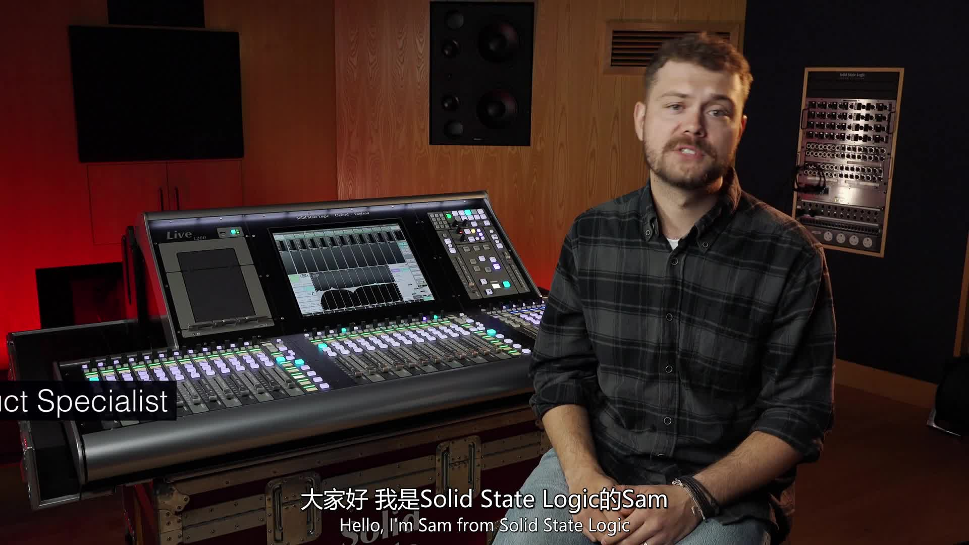 SSL live pt.8 - Console Interaction