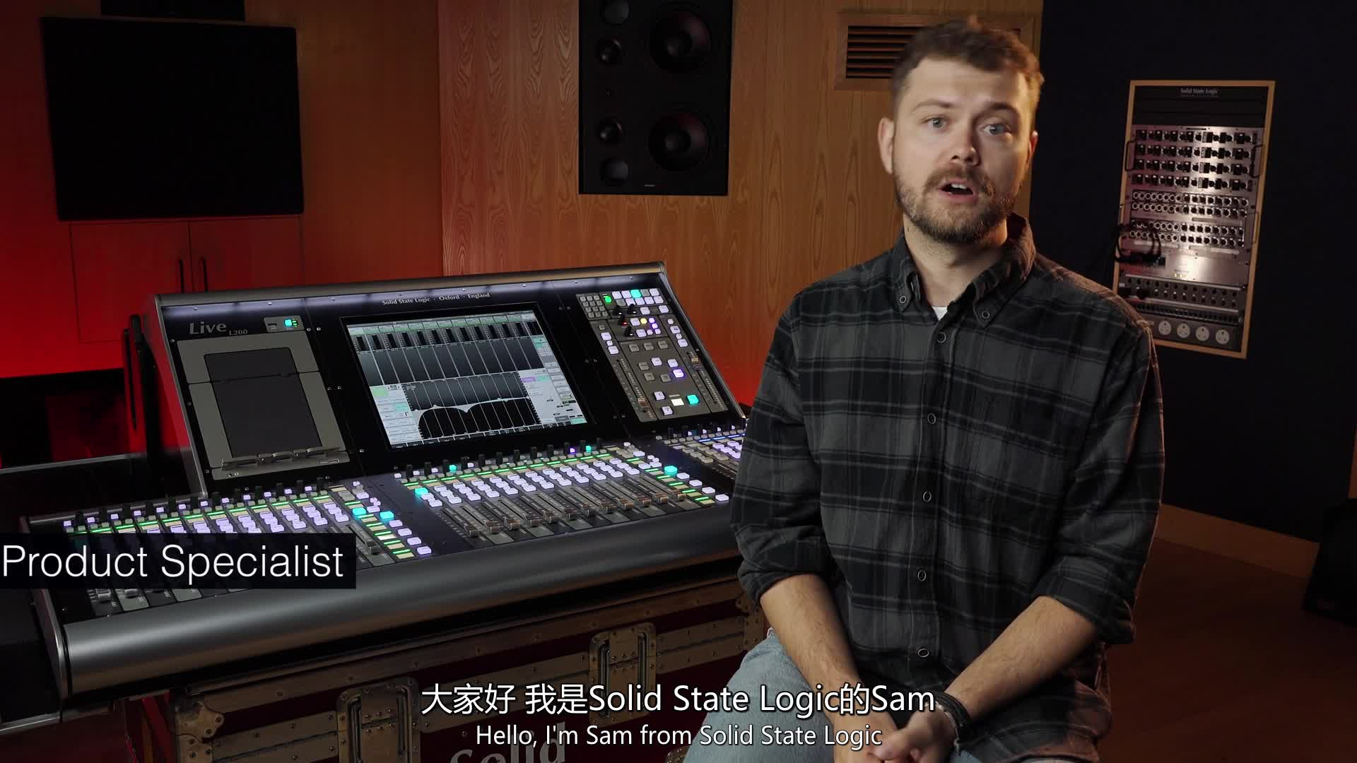 SSL live pt.11 - Scene Management