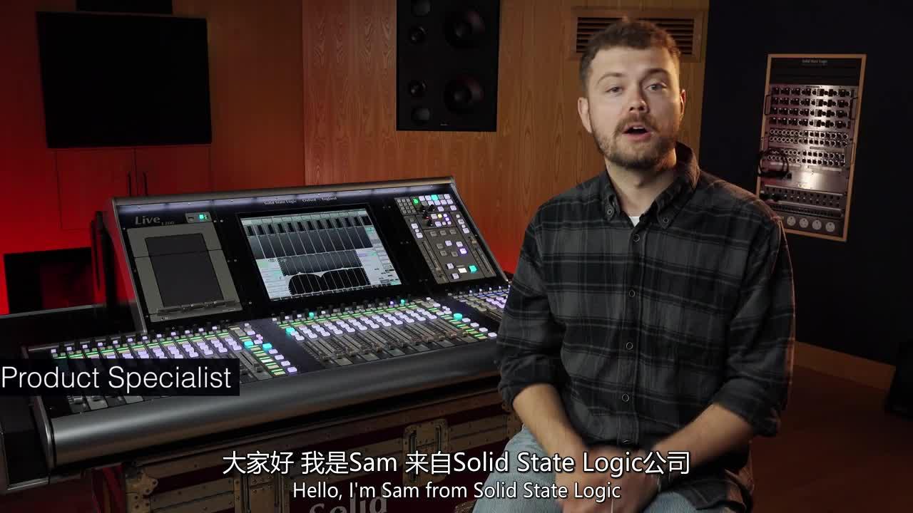 SSL live pt.10 - Rehearse Mode