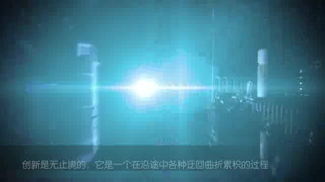 UA Apollo中文视频 Part2